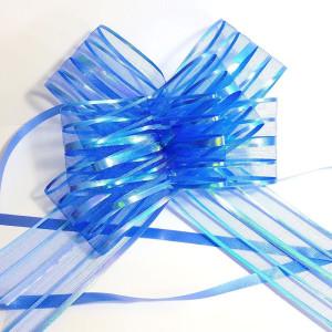 Funda decor - albastra