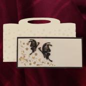 Invitatie de nunta PREMIUM din lemn cu motiv floral si fluturi 26003 TBZ